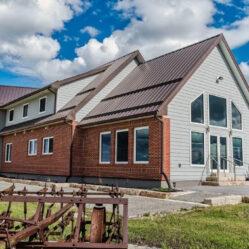 Oak Bluff Home
